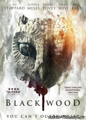 Блэквуд / Blackwood (2014)