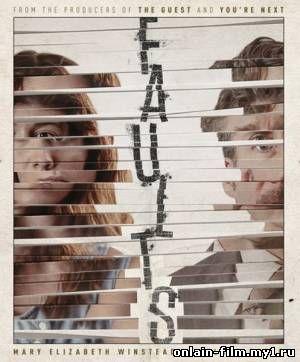 Изъяны / Faults (2014)