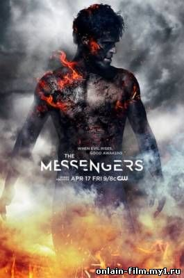Посланники / The Messengers (сериал 2015)