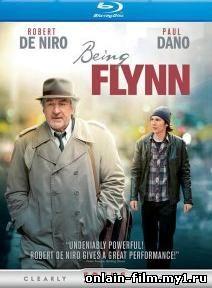Быть Флинном / Being Flynn (2012)